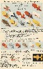 1934 Heddon Lure Catalog showing Wilder Dilgs, Bubbling Bugs, and Float Hi